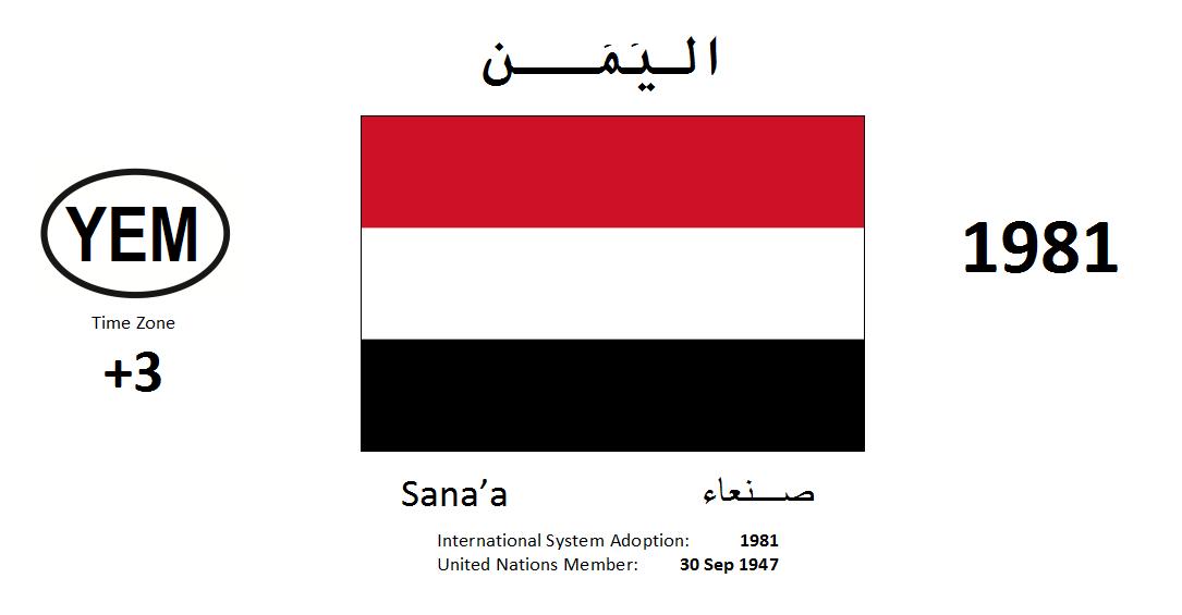 117 YEM Yemen