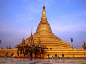 Naypyidaw (Nay Pyi Taw)