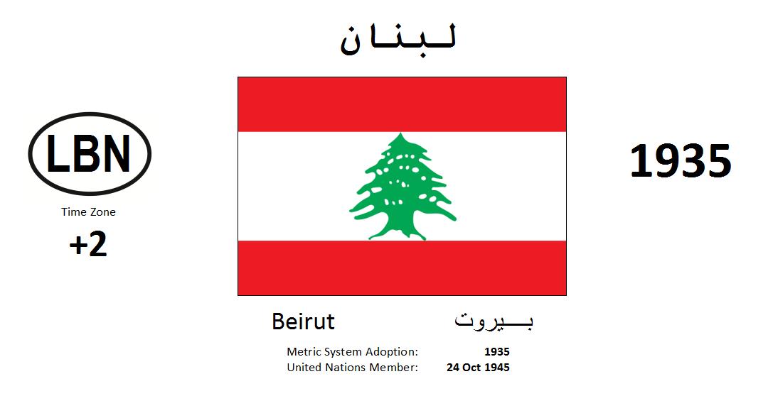 Flag 104 LBN Lebanon