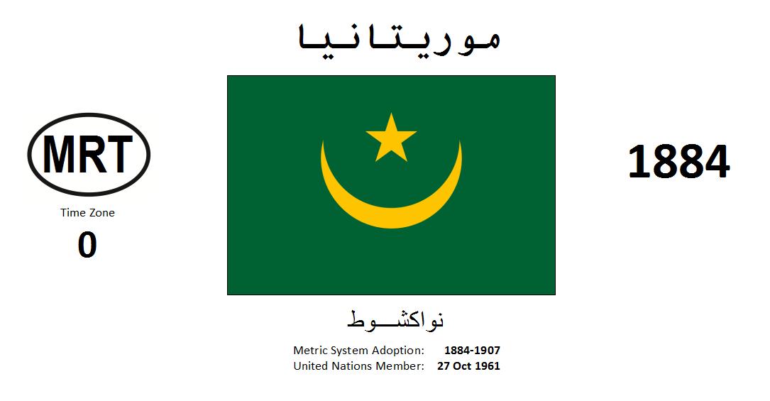Flag 21 MRT Mauritania