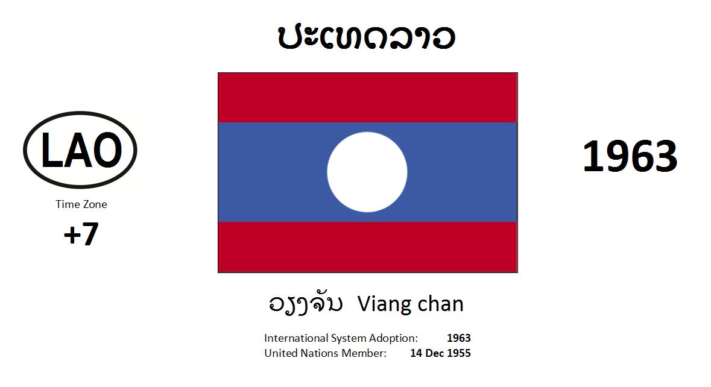 Flag 6 LAO Pathet Lao
